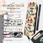 �ץ롼��ƥå� ������ ����ѥ��� ploomtech �ޥ����ԡ��� ���С� �饦��ɥե����ʡ� ��Ǽ������ ���ȥ�å� ���� ��Ǽ �ǥ����� �ڤ褫�������
