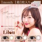 [Point15倍] Lilou リル 1ヶ月用カラコン 1箱1枚×2箱SET