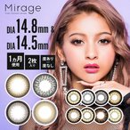 Mirage(ミラージュ)/1ヵ月交換(度あり1枚入り)☆盛り系カラコン