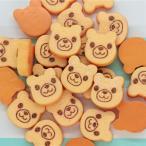 デコパーツ くま トースト ビスケット クッキー お菓子 (5個set) デコ デコパ デコレーション パーツ 素材 ハンドメイド アクセサリー
