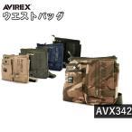 アビレックス イーグル ウエストバッグ ワンショルダー 2WAY AVX342 全5色 メンズ AVIREX