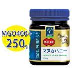 コサナ マヌカヘルス マヌカハニー MGO400+ 250g 【正規品】 ハチミツ 蜂蜜
