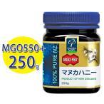 コサナ マヌカヘルス マヌカハニー MGO550+ 250g 【正規品】 ハチミツ 蜂蜜