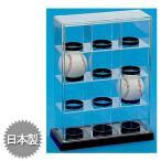 蝶プラ工業 コレクションケース ベースボール 12P 560874 インテリア 展示ケース