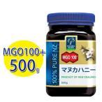 コサナ マヌカヘルス マヌカハニー MGO100+ 500g 【正規品】 ハチミツ 蜂蜜