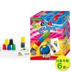 AMIGO アミーゴ社 知育ゲーム スピードカップス AM20695 知育玩具 認知症 予防 脳トレ
