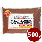 羅漢果顆粒 500g×1袋 らかんか顆粒 かりゅう 羅漢果工房 砂糖