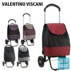 VALENTINO VISCANI 保冷ショッピングカート 15161 4段調節バー式 保冷保温カート