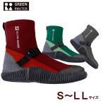 アトム ATOM グリーンマスター ライト 長靴 ショートブーツ エンジ グリーン グレー S〜LL(23.0〜28.0cm) 防水 地下足袋