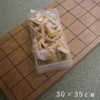 将棋盤 木製 セット プラスチック駒付き 30×35cm 折りたたみ 初心者