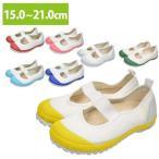 教育シューズ バレーDX 15.0mc〜21.0cm上履き 子供靴 キッズ イエロー グリーン ピンク ライトブルー 青 赤 白