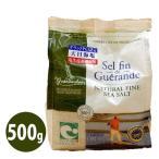 ゲランドの塩 セルファン 500g フランス産 細粒 食塩 基礎調味料 業務用 大容量