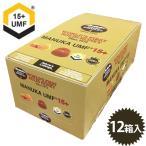 マヌカハニー ハニードロップレット 23g×12箱セット UMF15+ ニュージランド産 のど飴 キャンディ