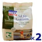 ゲランドの塩 セルファン 500g×2袋セット フランス産 細粒 食塩 基礎調味料 業務用 大容量