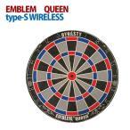 DYNASTY ダーツボード EMBLEM QUEEN type-S WIRELESS ソフトダーツ 公式サイズ 05-05-2001