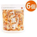 野菜チップス ごぼう 国産 ゴボチ 醤油味 37g×6袋セット 無添加 お菓子