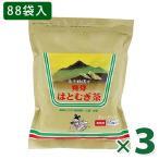 高千穂漢方研究所 発芽はとむぎ茶 業務用 88袋入×3個セット 国産 ティーパック