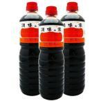 ヤマコノ デラックス醤油 調味の素 1L×3本セット 1000ml ペットボトル 味噌平醸造