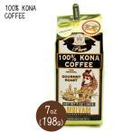 MULVADI 100% KONA COFFEE マルバディー コナ コーヒー ハワイ 粉状 198g 644054107102