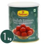 ハルディラム グラブジャムン 1kg インドのお菓子 Haldiram's GULAB JAMUN 缶詰 スイーツ 甘党