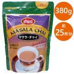 マサラチャイ シャンティー Shanti 380g 粉末タイプ インド インスタント チャイティー 紅茶