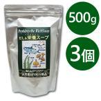 天然ペプチドリップ だし&栄養スープ 500g×3袋セット 千年前の食品舎 無添加 粉末 天然素材 和風だし