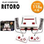 ファミコン 互換機 プレイコンピューターレトロ ゲーム機 新品 本体 ソフト ピーナッツクラブ KK-00252