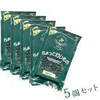 北海道産黒豆甘納豆 ちょっと甘いもの 170g×5個セット 黒豆 甘納豆 大粒黒豆 旭川食品 4580223790026