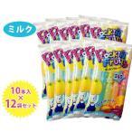 ショッピングフルーツ マルゴ食品 ポッキンフルーツ ミルク 10本入り×12袋セット おやつ アイス シャーベット ジュース チューペット