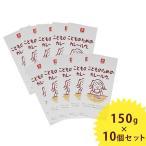 こどものためのカレールウ 甘口 150g×10個セット 化学調味料無添加 カレールー 子供用 離乳食 キャニオンスパイス