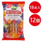 リボン 果汁100%スティックゼリー 18本入り×12袋セット まとめ買い フルーツゼリー 駄菓子 オレンジ りんご ぶどう 業務用