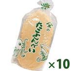 たこせんべい 20枚入り×10袋セット 業務用 タコ煎餅 落書きせんべい 駄菓子 まとめ買い 縁日 山川製菓