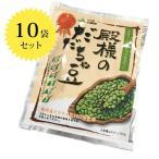 JA鶴岡 殿様のだだちゃ豆 フリーズドライ 15g×10袋 山形県産 国産 ずんだ おつまみ ご飯