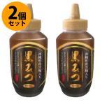 黒蜜 1000g×2個セット 沖縄県産黒糖入り 和菓子 和スイーツ 業務用 トッピング 黒みつ くろみつ 光商