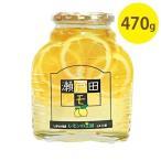 瀬戸田レモン 国産 輪切りはちみつ漬け 470g 蜂蜜レモン 果物コンポート 瓶詰 ギフト