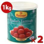 ハルディラム グラブジャムン 1kg×2個セット インドのお菓子 Haldiram's GULAB JAMUN 缶詰 スイーツ 甘党