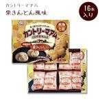 カントリーマアム 栗きんとん風味 16枚入 東海限定 国産和栗使用 不二家チョコチップクッキー FUJIYA フジヤ