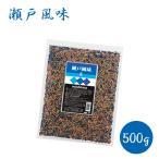 三島 瀬戸風味(R) 500g ふりかけ 業務用 大容量 ご飯のお供 お弁当 おにぎり