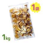 日邦製菓 キャラピン 1kg 個包装 大粒キャラメル 大容量 お菓子 おやつ 大袋 業務用