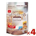 日食 プレミアムピュアオートミール 300g×4個セット オーツ麦100% 保存料無添加 朝食 シリアル 離乳食