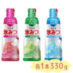 井村屋 氷みつ イチゴ メロン ハワイアンブルー 330g×各1本セット かき氷シロップ こだわり シロップ 甘味