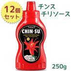 CHIN-SU チンスー スイートチリソース 250g×12個セット ベトナム産チリソース お取り寄せ 調味料 香辛料 スパイス