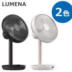 ルーメナー ファンプライム コードレス扇風機 首振り 充電式 全2色 小型 卓上 サーキュレーター ポータブル NNINE LUMENA