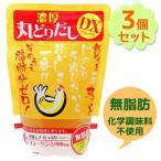 日本スープ 丸どりだしデラックス 250g×3袋セット 食塩無添加 レトルトパック 鶏だし 国産とり出汁 チキンブイヨン