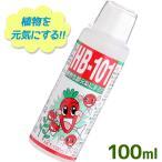 フローラ HB-101 植物活力剤 100ml 原液 観葉植物 切り花 園芸 家庭菜園 液体肥料 栄養剤 仏花