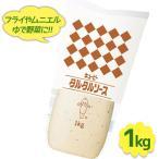 キューピー タルタルソース チューブ 1kg 業務用 食品 調味料 ドレッシング マヨネーズベース トッピング