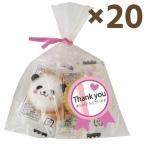 プチギフト お菓子 アニマルクッキー 20個セット アイシングクッキー かわいい 詰め合わせ ギフト 焼菓子 個包装