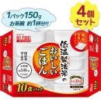 アイリスオーヤマ パックご飯 低温製法米のおいしいごはん 10食入×4個セット 国産 白米 レトルト食品 常温保存
