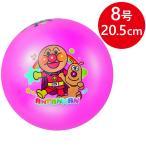 アンパンマン カラフルボール 8号 ピンク 20.5cm おもちゃ アニメ キャラクター 子供 幼児 ベビートイ キッズ ボール遊び 2歳 ギフト アガツマ