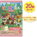 あつまれ どうぶつの森 カードグミ 第2弾 20個セット あつもりグッズ 食玩 ランダム 景品 お菓子 かわいい キャラクター
